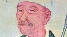 """Thomas Huber liest """"Matsushima"""" von Basho (zugeschrieben)"""