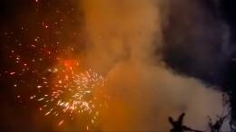 Feuerwerksexplosion in Kuba