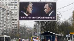 Russland droht der Ukraine mit Ölboykott