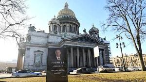 Putin begraben