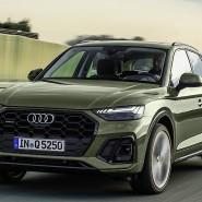 Aus Mexiko: Audi Q5