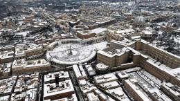 Warum Rom wirklich fiel