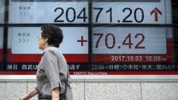 Japans Krieg gegen die Barreserven hilft den Aktionären