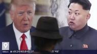 Scharfe Worte: Donald Trump und Kim Jong-Un sind auf einem TV-Schirm in Seoul zu sehen.