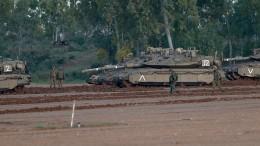 Israel zieht Truppen zusammen