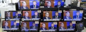 Bericht über den Konflikt zwischen Amerika und Nordkorea im südkoreanischen Fernsehen