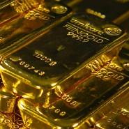 Die Zuflüsse von Gold in ETF entsprachen laut Commerzbank im ersten Halbjahr 568 Tonnen.