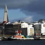 Ruhiges Reykjavik: Islands Bruttoinlandsprodukt beträgt beinahe 15 Milliarden Dollar - Apple hat gerade einen deutlich höheren Gewinn gemeldet. Im Quartal.