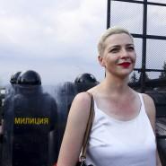 Ein Lächeln für die Sonderpolizei: Marija Kolesnikowa vor dem Palast von Präsident Lukaschenka