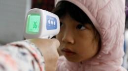 WHO hält Ende der Pandemie in diesem Jahr für unrealistisch