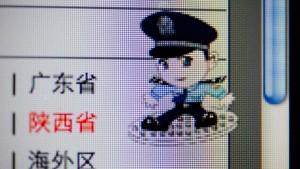 China richtet in Internetkonzernen Polizeiwachen ein