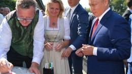 Putin zu Gast bei Hochzeit von Österreichs Außenministerin