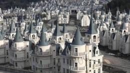 Geisterstadt der Märchenvillen