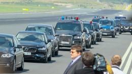 Gipfeltreffen Trump und Putin