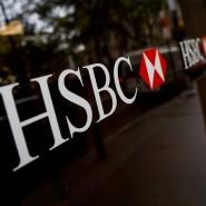 HSBC in New York.