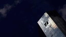 Qatar weitet Einfluss in der Deutschen Bank aus