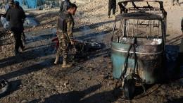 Anschlag auf Beerdigung in Afghanistan