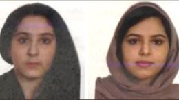 Tod zweier Schwestern aus Saudi-Arabien aufgeklärt