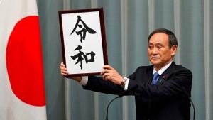 Wer folgt Shinzo Abe?