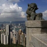 """Skyline von Hongkong: """"Überwiegender Teil der liquiden Mittel in Hongkong und China transferiert"""""""