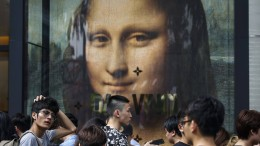 Winzige Mona Lisa aus DNA geschaffen