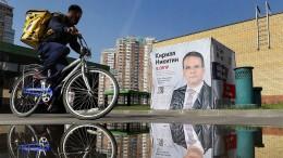 Russland verbietet politische Werbung auf Google und Facebook