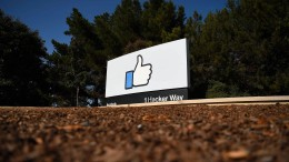 Facebook liegt lahm