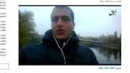 """Dieses Video, veröffentlicht vom IS-Sprachrohr """"Amaq"""" und aufgenommen vermutlich auf der Kieler Brücke in Berlin, soll Amri zeigen."""