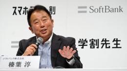 Japans größter Börsengang seit 20 Jahren