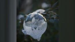 Seifenblase wird zu Schneekugel