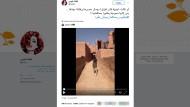 Frau nach Minirock-Video festgenommen