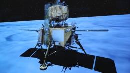 Chinesische Sonde landet erfolgreich auf dem Mond