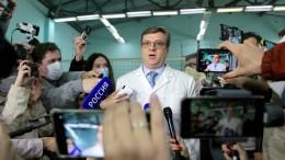 Ehemaliger Nawalnyj-Chefarzt seit Jagdausflug vermisst