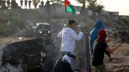 Palästinenser sterben bei Explosion