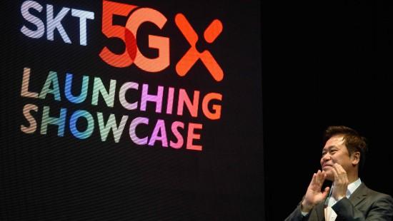 Samsung stellt erstes 5G-Smartphone vor