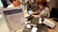 Das Pannen-Handy kostet Samsung Milliarden
