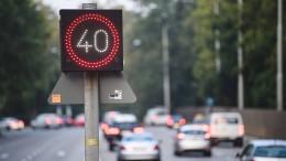 Stuttgart will Tempo 40 in Innenstadt ausweiten