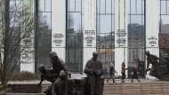 Das Oberste Gericht Polens in Warschau: Die regierende PiS-Partei will die polnische Justiz weiter umbauen.