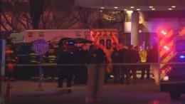 Tote nach Schießerei in Krankenhaus