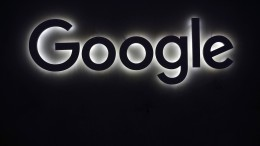Googles Gesetz