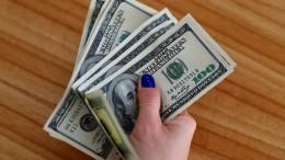 Dollar-Dominanz für immer?