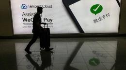 Warum Asien auf Super-Apps setzt
