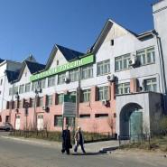 Eine Sberbank-Filiale in Sibirien