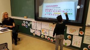 Der lange Weg zur digitalen Schule