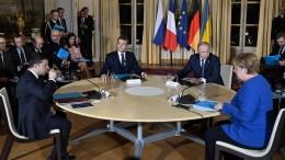 Putin und Selenskyj treffen erstmals aufeinander