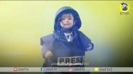 Dreijähriger als YouTube-Star