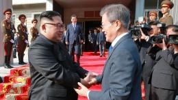 Nord- und Südkorea für Gipfeltreffen mit Trump