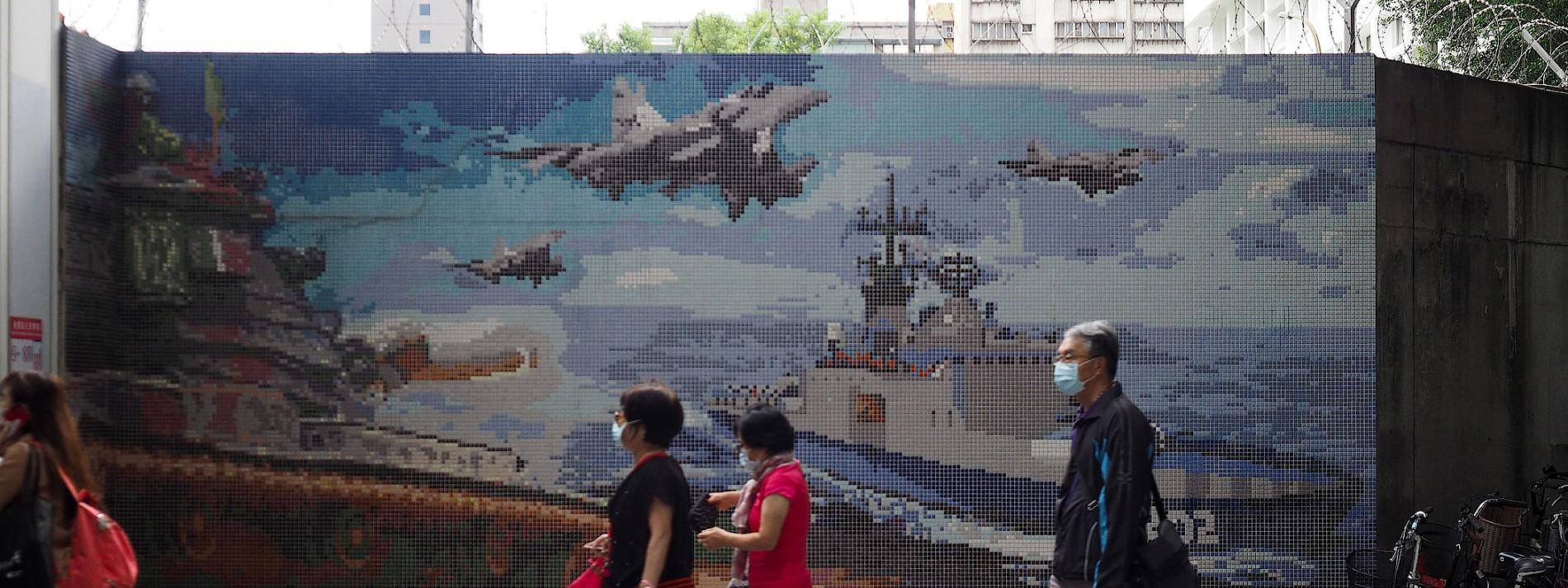 Amerika will weitere Raketen an Taiwan liefern