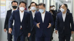 """""""Grüne"""" Investitionen für die südkoreanische Wirtschaft"""