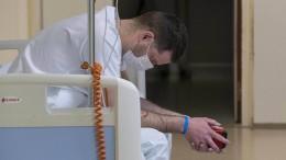 Corona-Krise überlastet Gesundheitssystem im Elsass